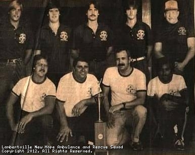 1984_heavy_rescue_team